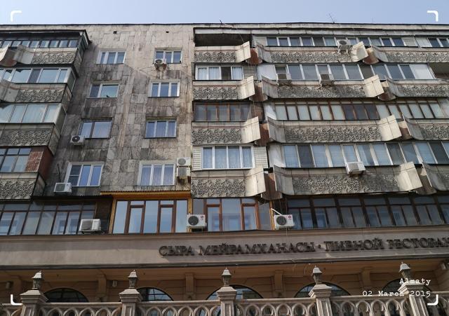 11 Almaty Resized